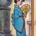 009_kimino-girl.jpg